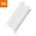 پاور بانک اورجینال شیائومی Xiaomi 20000mAh QC3.0 Power Bank | PLM06ZM