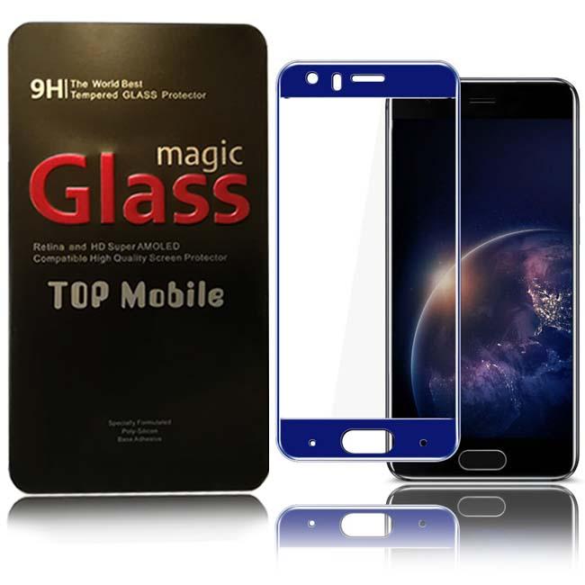 محافظ صفحه پوشش کامل آنر Magic Full Screen Film Glass | Honor 9