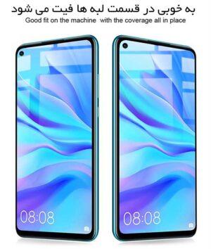 محافظ پوشش منحنی هواوی Magic Full Coverage Glass P20 Lite 2019 | Nova 5i