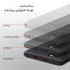 قاب محکم نیلکین هواوی Nillkin Frosted Shield Matte Cover | Huawei P30 Pro