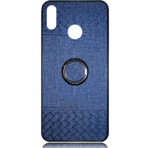قاب حلقه انگشتی هواوی Cloth Pattern Finger-Ring Cover | Y9 2019