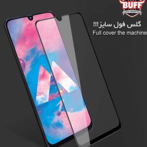 محافظ تمام صفحه بوف سامسونگ BUFF Shock Absorption Full 5D Glass | Galaxy A50