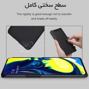 قاب نیلکین سامسونگ Frosted Shield Nillkin Cover Galaxy A80 | Galaxy A90