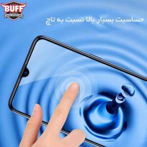 محافظ پوشش منحنی بوف شیائومی BUFF Specially Formulated 9D Glass | Xiaomi Mi 9