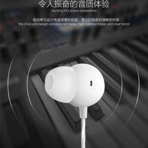 هندزفری سیمی ارگونومیک YESIDO Stereo High Performance Headphone   YH-04