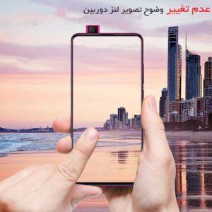 محافظ لنز دوربین شیائومی Ultra Clear Lens Glass Xiaomi Mi 9T | Mi 9T Pro