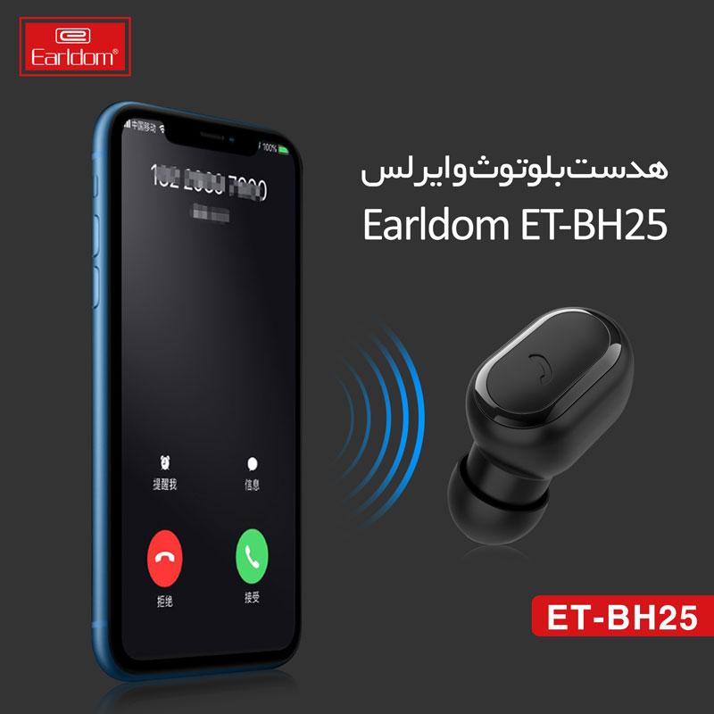 هدست بلوتوث مینی Earldom mini headset buletooth | BH-25