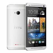 لوازم جانبی گوشی اچ تی سی HTC M7