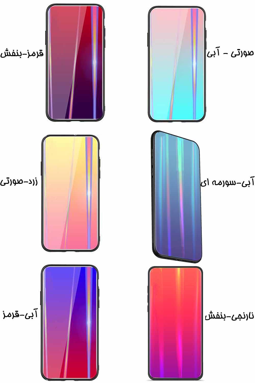 قاب لیزری براق سامسونگ Baseus Laser Aurora Case | Galaxy j5 2015