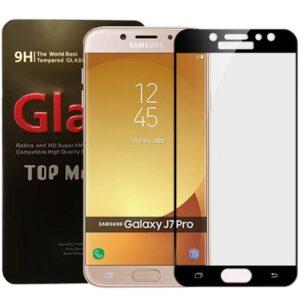 محافظ صفحه سامسونگ Magic Edge To Edge Full Glass | Galaxy j7 Pro