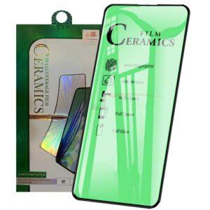 محافظ سرامیکی نمایشگر شیائومی Ceramics Film Redmi K20 | K20 Pro