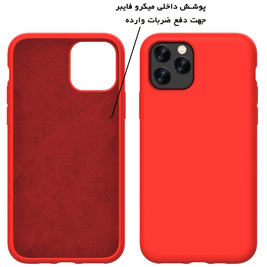 قاب سیلیکونی اصل اپل Original Silicone Case   iphone 11 Pro Max