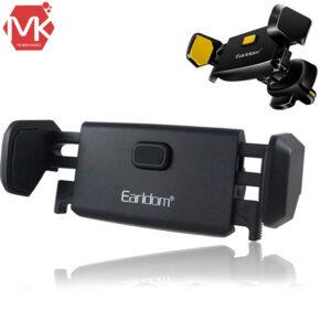 پایه نگهدارنده دریچه ای ارلدام Earldom Car Use Mobile Holder | EH-45