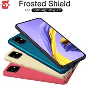 قاب محافظ سامسونگ Frosted Shield Nillkin Cover | Galaxy A71