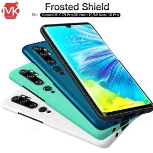 قاب نیلکین شیائومی Frosted Shield Nillkin Case | Mi Note 10 | Mi Note 10 Pro | Mi CC9 Pro