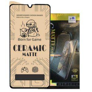 محافظ مات سرامیکی هواوی Screen Ceramics Matte P30 Lite | Nova 4e