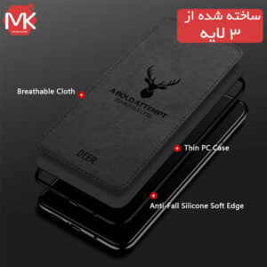 buy price xiaomi redmi 6a deer case cloth pattern case 6 قاب گوشی