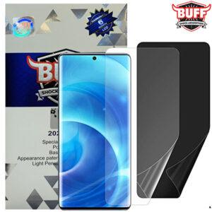محافظ صفحه هیدروژل سامسونگ BUFF Hydrogel protector | Galaxy S20