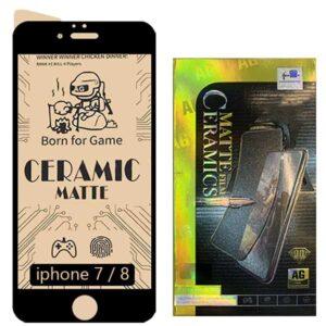 محافظ مات سرامیکی آیفون Ceramics Matte Film | iphone 7 | iphone 8