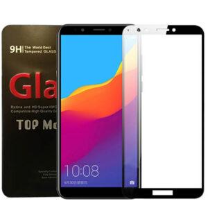 محافظ صفحه منحنی هواووی Magic Full Glass | Honor 7S | Y5 Lite 2018