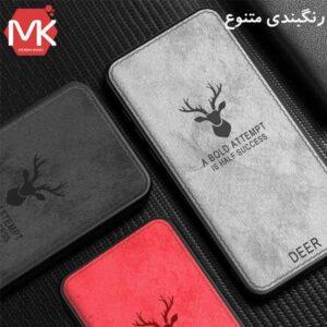 قاب محافظ سامسونگ Classic Design Deer Case | Galaxy Note 5