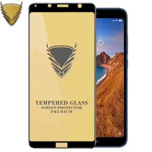 محافظ صفحه شیائومی Golden Armor OG Hard Glass | Redmi 7A