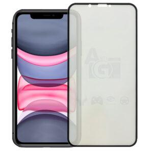 محافظ سرامیک مات آنتی-بلو آیفون Matte Anti-Blue Ceramics | iphone 11