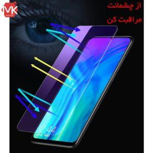 محافظ نمایشگر آنتی-بلو آنر Anti-Blue Glass | Honor 8X