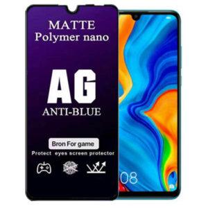 محافظ مات آنتی-بلو هواوی Matte Anti-Blue Ceramics | P30 Lite | Nova 4e