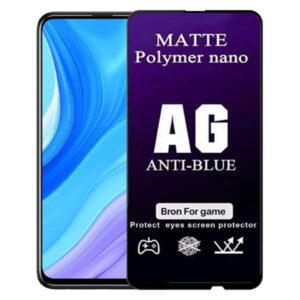 محافظ سرامیک مات آنتی-بلو هواوی Matte Anti-Blue Ceramics | Y9s | Honor 9X | Y9 Prime 2019