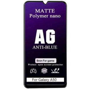 محافظ صفحه سرامیکی سامسونگ Matte Anti-Blue Protector | Galaxy A50