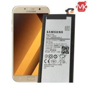 باتری اصل گوشی سامسونگ Original Battery | Galaxy A7 2017 | A720