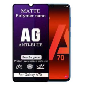 محافظ مات آنتی-بلو سامسونگ Matte Anti-Blue Ceramics | Galaxy A70 | A70s