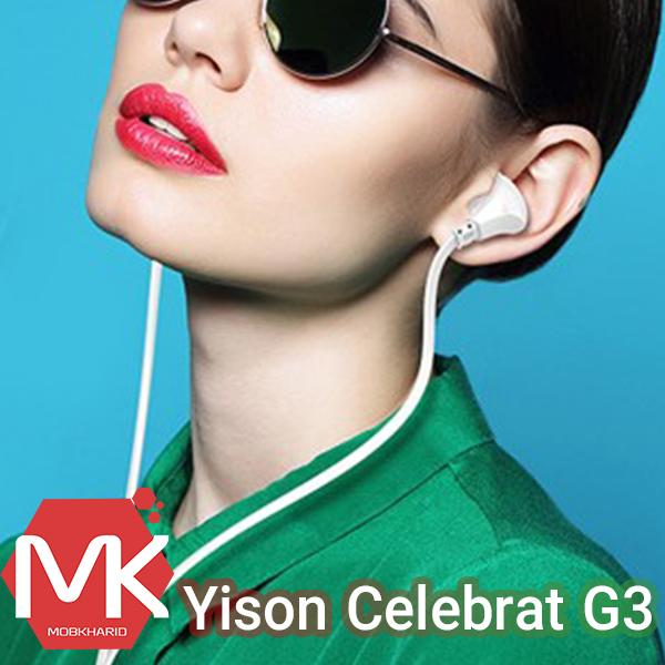 Buy price yison celebrat G3 handsfree خرید هندزفری