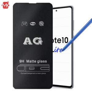 محافظ مات سامسونگ Screen Matte Glass | Galaxy Note 10 Lite | S10 Lite