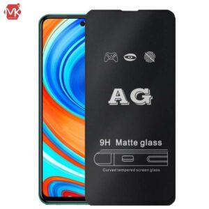 محافظ مات شیائومی Screen Matte Glass | Redmi Note 9 Pro | Note 9 Pro Max | Note 9s