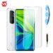 محافظ صفحه یو وی شیائومی Nano UV Glass | Mi Note 10 Lite