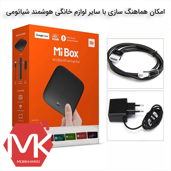 Buy price Mi TV Box S eu خرید تی وی باکس