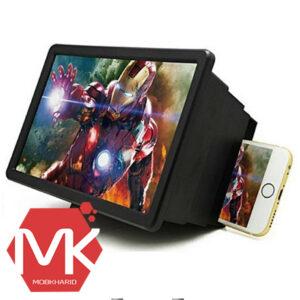 Buy price Open The Magic F2 خرید بزرگ کننده صفحه نمایش موبایل