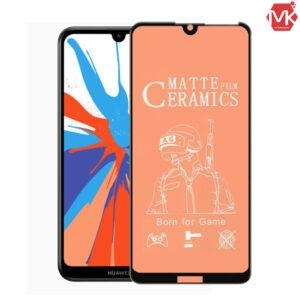 محافظ صفحه سرامیک مات Ceramics Matte Film | Y7 2019 | Y7 Prime 2019