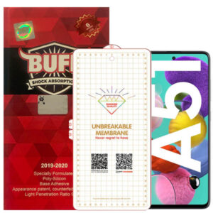 محافظ هیدروژل سامسونگ BUFF Hydrogel Unbreakable Membrane | Galaxy A51
