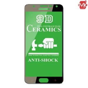 محافظ نشکن سرامیک سامسونگ Screen Ceramic Protector | Galaxy j7