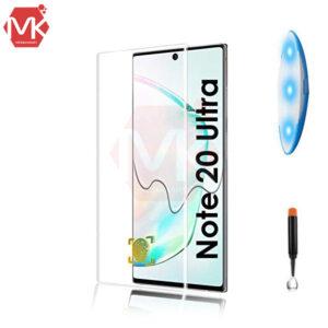 محافظ صفحه یو وی سامسونگ UV Glass | Galaxy Note 20 Ultra