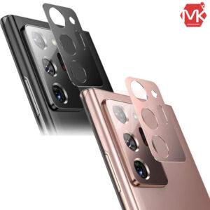 محافظ فلزی دوربین سامسونگ Metal Camera Rear | Galaxy Note 20 Ultra