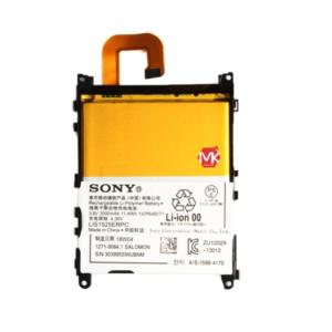 Buy price xperia Z1 battery خرید باتری اورجینال (6)
