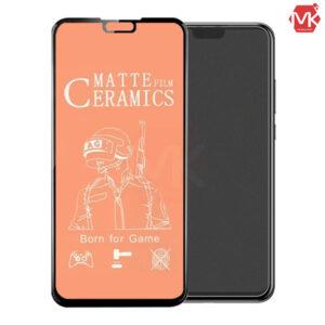 محافظ سرامیک مات هواوی Ceramics Matte Film | Huawei Y8s