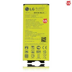 باتری اوریجینال الجی Original Battery | LG G5 BL-42D1F