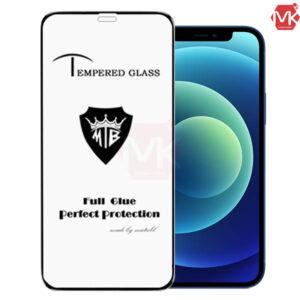 محافظ صفحه روکش سخت آیفون 5D MB Glass | iphone 12 | iphone 12 Pro