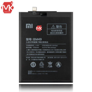buy price bm49 mi max original replacement battery 1 باتری گوشی