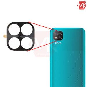 محافظ دوربین فلزی شیائومی Metal Alloy Lens | Poco C3